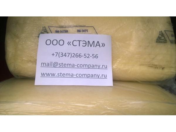 Бутилкаучук БК-1675H / IIR-1675