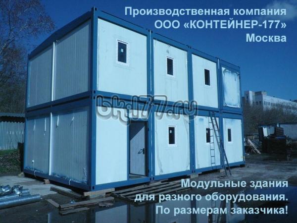 Блок-контейнер для станции очистки воды