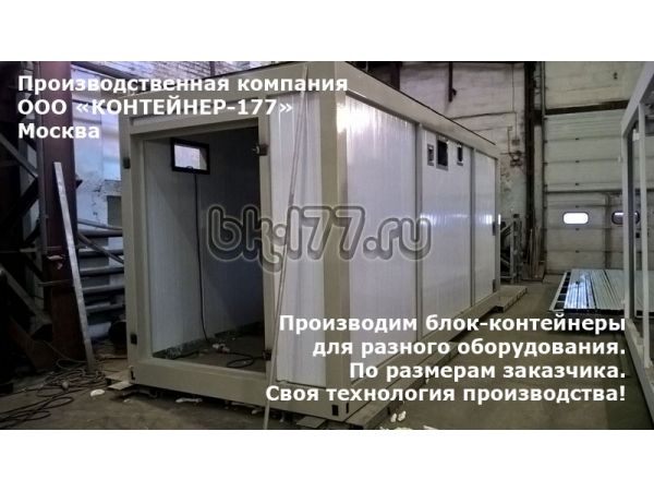 Ремонт дизель генераторов