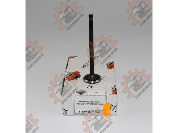Клапан выпускной для Янмар 4TNV106 (7 mm)