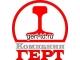 КУПИМ РЕЛЬС Р-50 б/у и Р-65 б/у ! ЖД ПУТЬ !!! тел. 8-800-234-33-60