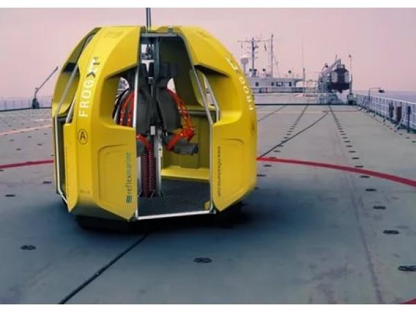 Спасательное оборудование ReflexMarine, SAFETRANSFER, ESVAGT