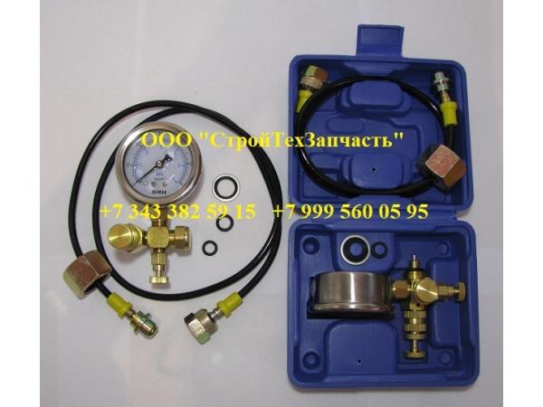Комплект для заправки гидромолота азотом
