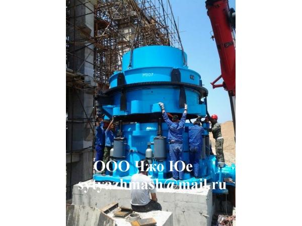Дробилка ксд-2200гр ремонт дробильного оборудования в Шали