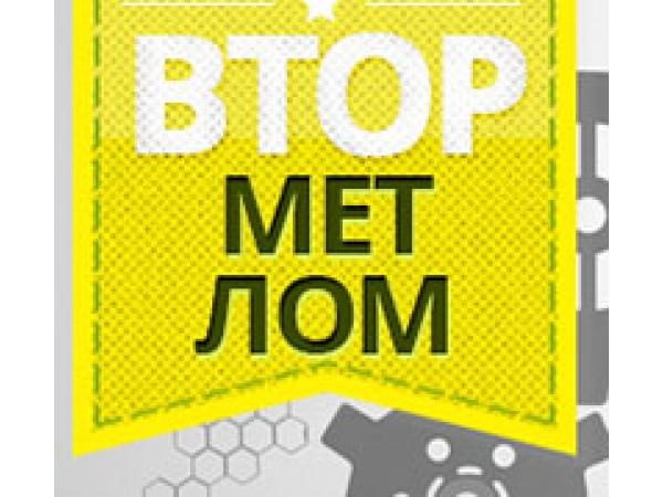 Ближайший пункт приема цветных металлов в Серебряные Пруды где сдать медь в Боровково