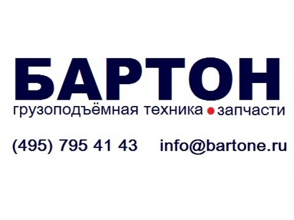 ОПУ для автокрана Мотовилиха / ОПУ 1400 для КС-5579.2