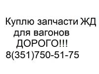 Кран 4314, Кран 4314Б Кран 4301, Кран 4302, Кран 4308, 4331