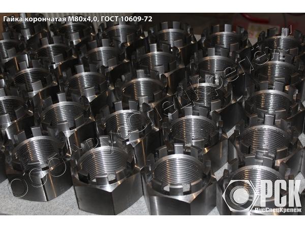 Гайка ГОСТ 5918-73 производство Россия