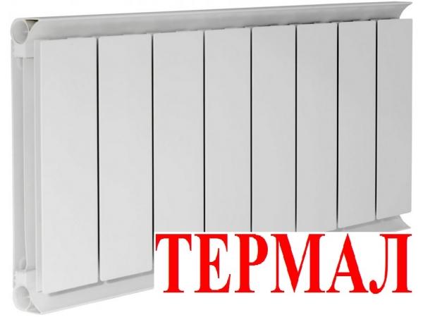 Алюминиевый радиатор ТЕРМАЛ от 3 до 16 секций