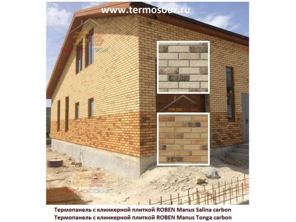 Фасадные клинкерные термопанели