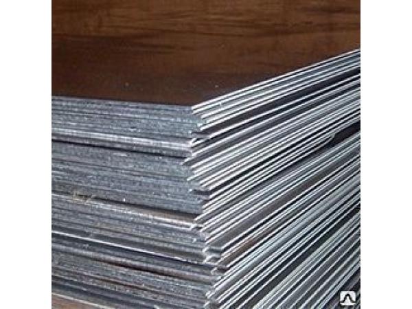 Листы и плиты из Магниевых сплавав МА2-1,МА-15