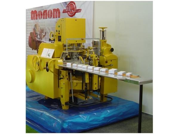 Автоматы фасовки сливочного масла и творога АРМ
