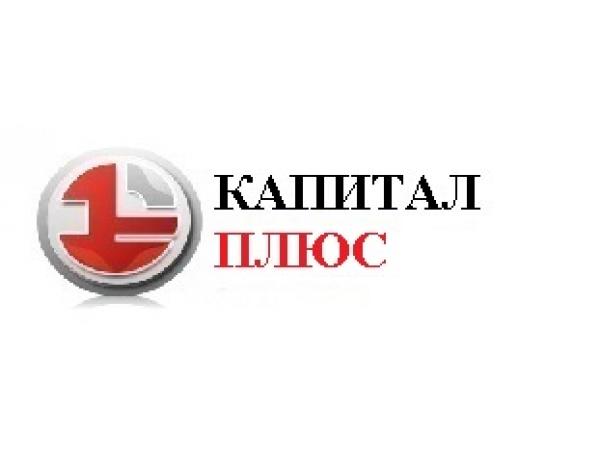 Прямые инвестиции и льготные кредиты для бизнеса по России и СНГ