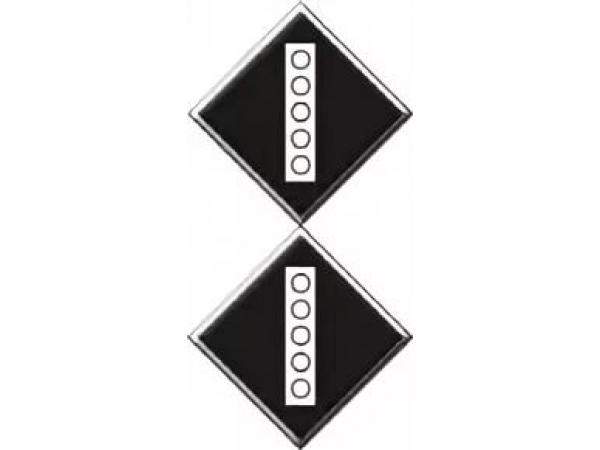 Знак «Постоянный сигнальный знак - Поднять токоприемник на электропоез
