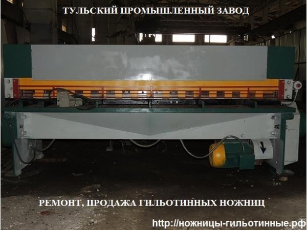 Плазменные резки,гильотинные ножницы НД3314, НД3316, НК3416, НК3418