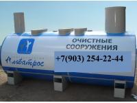 Автономная канализация на 50 куб. метров в сутки