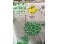 Нитрит натрия (ГОСТ 19906-74), меш. 25 кг
