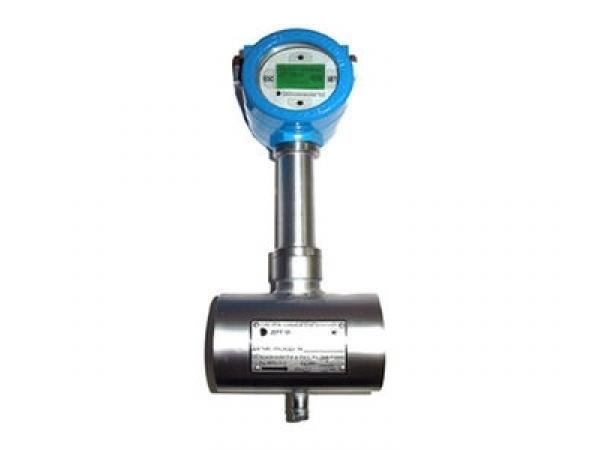Счетчик газа СВГ.М-2500