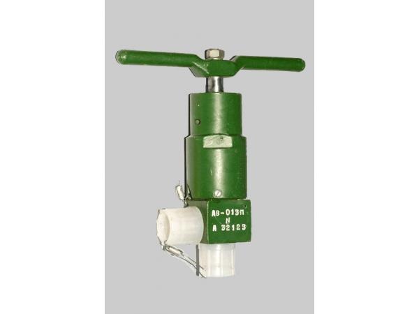Вентиль ручной ав-013м - 20000 руб.