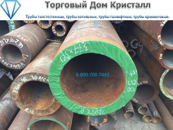 Труба 377х50 сталь 30ХГСА ГОСТ 8732-78