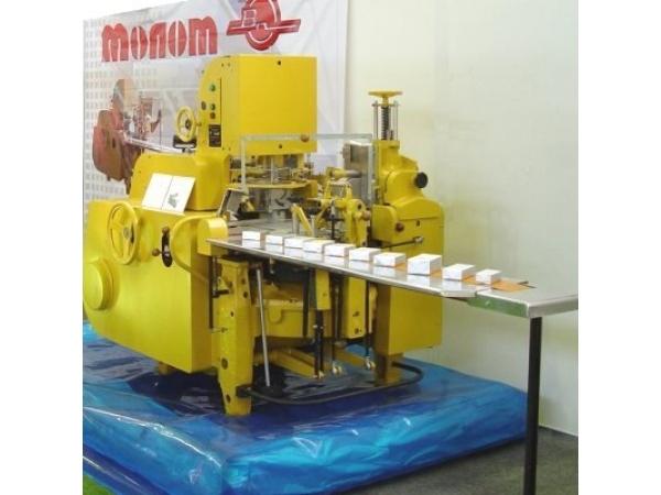Автомат АРМ-Е для фасовки и упаковки в евробрикеты