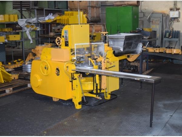 Автомат АРМ-03 для фасовки и упаковки в брикеты массой 180, 200, 250 г