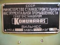 СТАНОК  универсально-фрезерный 676П (88г) из МАКЕТКИ с ОСНАСТКОЙ