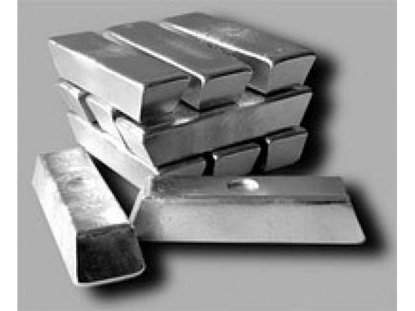 Доска объявлений продажи металлопроката подать объявление азс24 газета