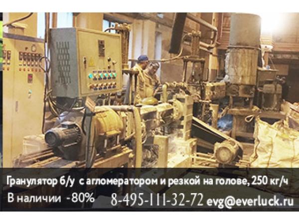 Линия гранулирования двухкаскадная (ПЭ, ПП) до 250 кг/час