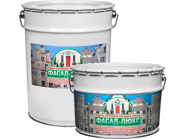 Фасад-Люкс - водная акриловая краска для фасада, цоколя и стен
