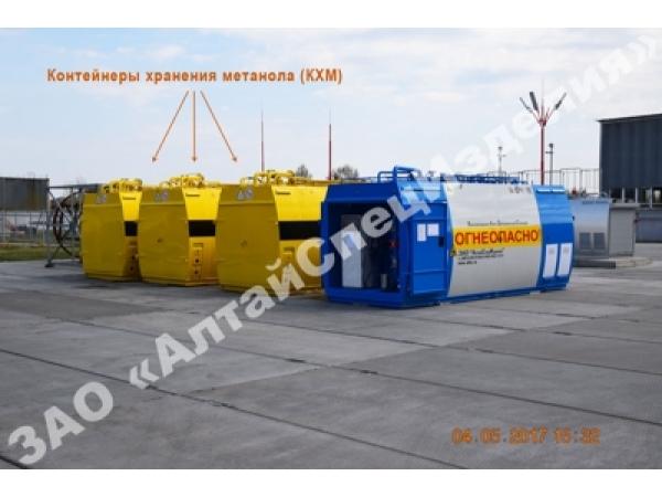 Контейнеры хранения метанола