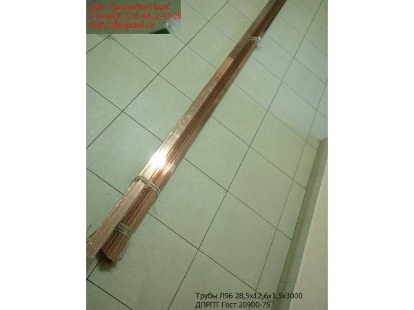 ВОЛНОВОДНАЯ ЛАТУННАЯ труба Л63, Л96 ГОСТ 20900-75