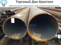 Труба 530х14,2 сталь 09г2с ГОСТ 8732-78