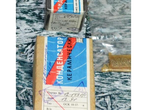 Скупка лома радиодеталей в смоленске