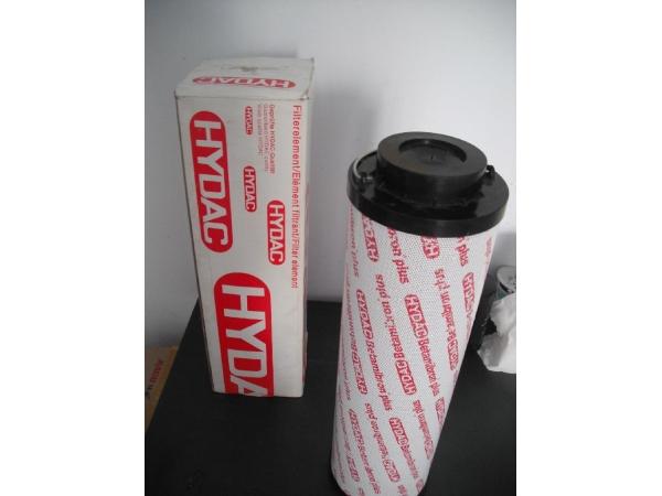 Фильтроэлемент Hydac 0660 D 005 BN4HC
