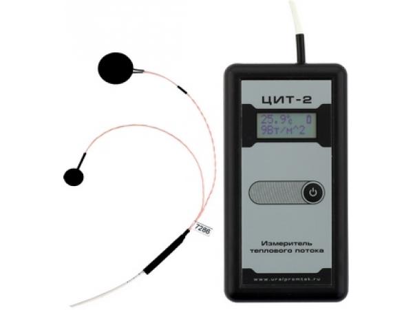 Измеритель теплового потока ЦИТ-2ИТП