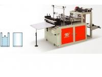 Пакетоделательная машина - GFQ-800