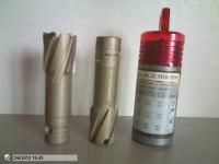Продаем корончатые сверла (кольцевые фрезы) твердосплавные по металлу.