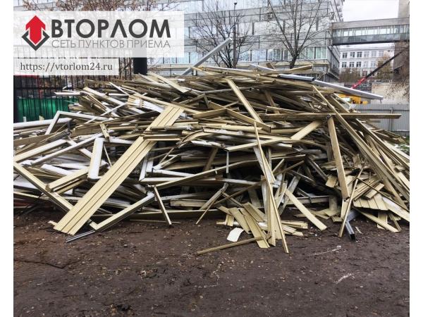 Прием металлолома в москве 2ой лихачевский пер цена бронзы за 1 кг в Нелидово