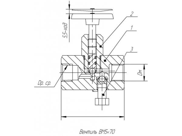 Вентиль манометрический ВМ 5х70
