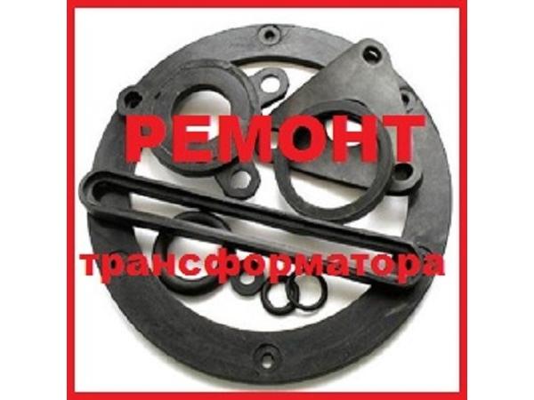 Ремонтный ЭНЕРГОКомплект РТИ для трансформатора ТМ-630, ТМГ-630