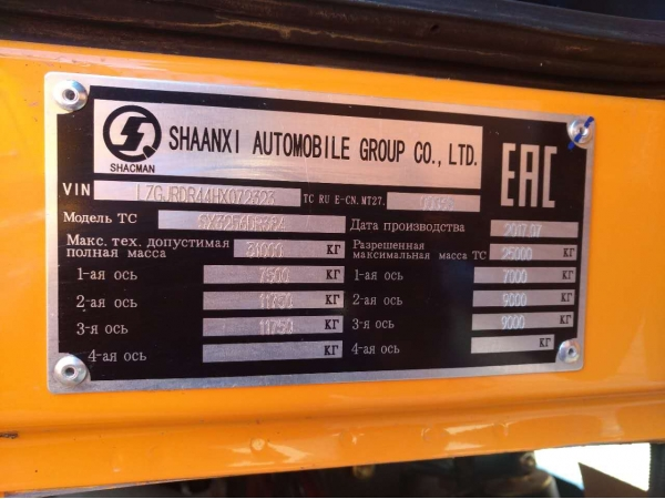 Shacman  6x4 SX3256DR384 (F3000)