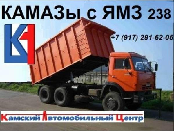 Изготовим Камаз 44108  с двигателем Ямз 238 М2