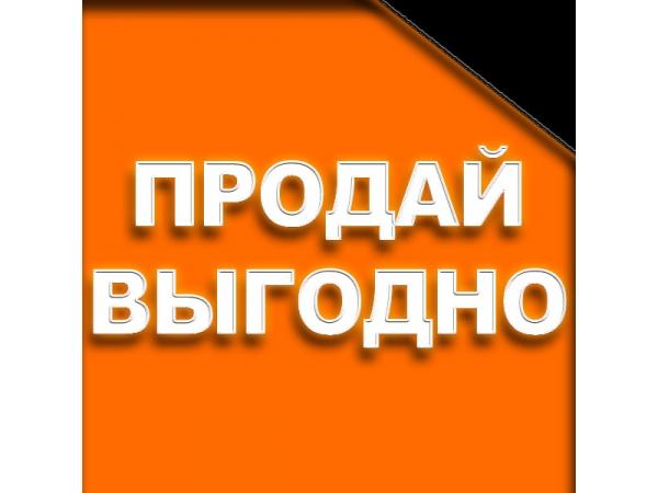 Купим трубу, Кристина Шарова! Срочно! -