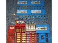 Куплю lnux LNMX 301940 VT430 sn-dm 9215 ЖС 17 Т110 СТ15М в Муроме