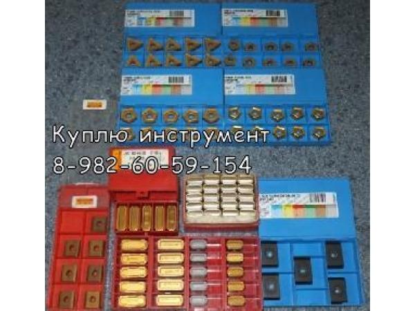 Покупаем RPUX 3010 T9325 Pramet MM2 Sandvik по всей России