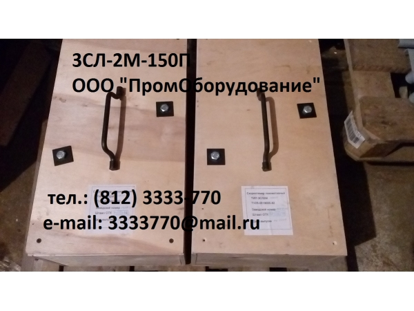 3СЛ2М-150П Скоростемер механический