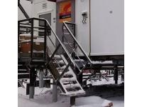 Лестница стальная ЛГВ 45-12.9 серии 1.450.3-7.94