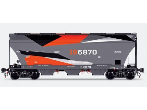 хоппер зерновоз модель 19-6869 новый (2018г)