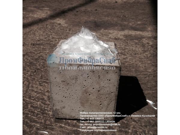 Фибра полипропиленовая от 1 кг. Красноярск